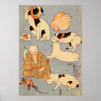 たとえ尽の内の(の下の)、国芳の日本のな猫(3)、Kuniyoshi、Ukiyo-e ポスター