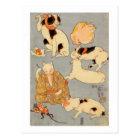 たとえ尽の内の(の下の)、国芳の日本のな猫(3)、Kuniyoshi、Ukiyo-e ポストカード