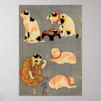 たとえ尽の内の(の中の)、国芳の日本のな猫(2)、Kuniyoshi、Ukiyo-e ポスター