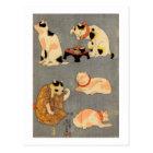 たとえ尽の内の(の中の)、国芳の日本のな猫(2)、Kuniyoshi、Ukiyo-e ポストカード