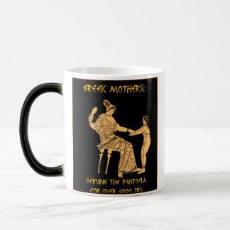 たゆみないギリシャの母のためのコーヒーカップ モーフィングマグカップ