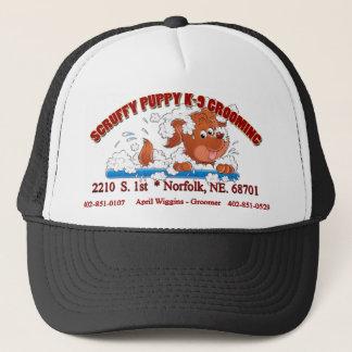 だらしない子犬K-9のグルーミングの帽子 キャップ