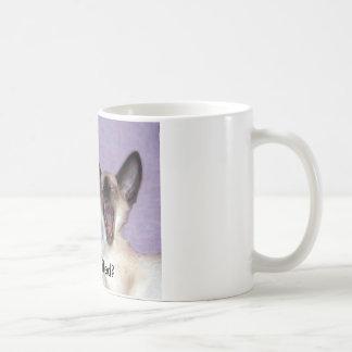 """だれが""""マグを膨らませたか""""シャム笑うこと コーヒーマグカップ"""