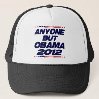 だれでもしかしオバマ2012年 キャップ