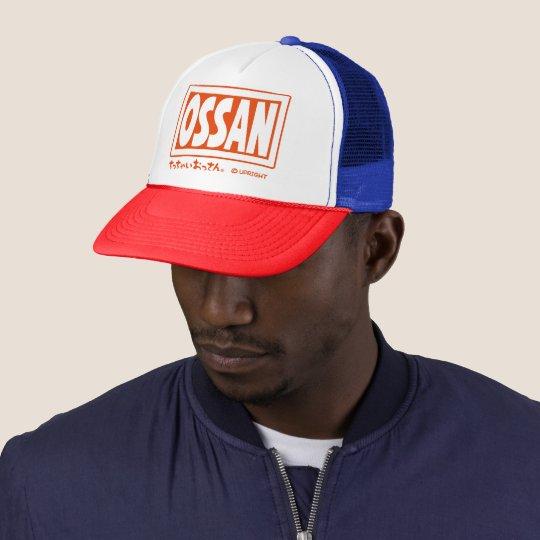 ちっちゃいおっさん/OSSAN 帽子/キャップ キャップ
