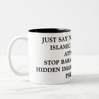 ちょうど刑事イスラム教の刻み目ハマスに「いいえ」で…言わないで下さい ツートーンマグカップ