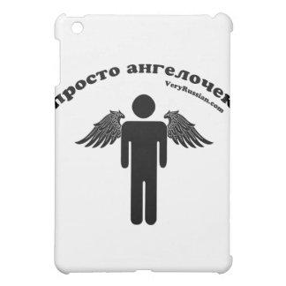 ちょうど天使(ロシア語で) iPad MINI CASE