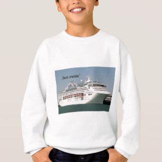 ちょうどcruisin':の遊航船2 スウェットシャツ