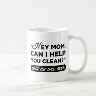 ちょっとお母さん、私はきれいになるのを救済してもいいですか。 前述誰も コーヒーマグカップ