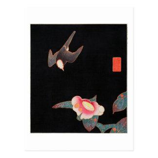 つばめおよびツバキ、Jakuchū ポストカード