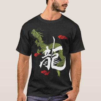 とどろく緑ドラゴンの人のTシャツ Tシャツ