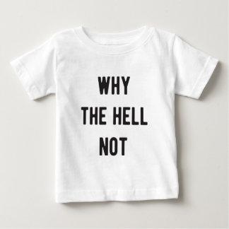 ないなぜ ベビーTシャツ