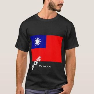 ない台湾のTシャツ Tシャツ