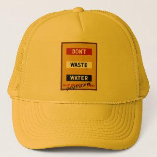 ない廃水は キャップ