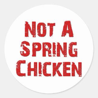 ない春鶏 丸型シール