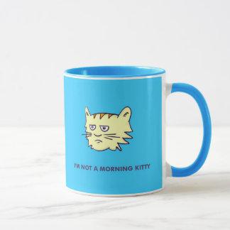 ない朝の子猫 マグカップ