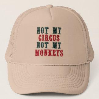 ない私のサーカス私の猿の野球帽ではなく キャップ