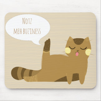 """""""ない私のビジネス"""" マウスパッド"""