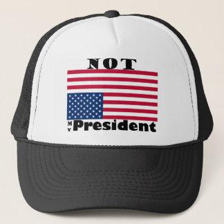 ない私の大統領の帽子 キャップ