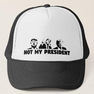 ない私の大統領 キャップ