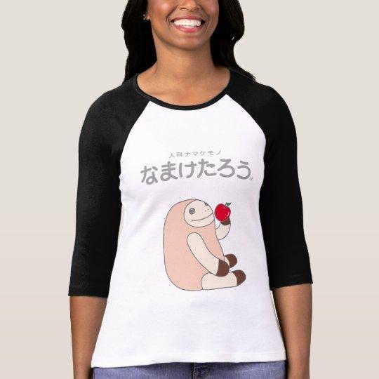 なまけたろうTシャツ Tシャツ