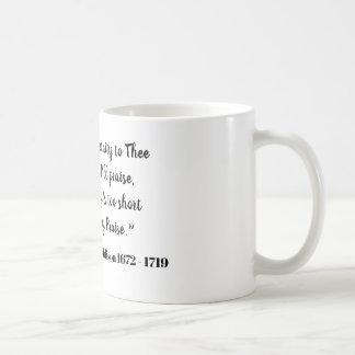 によってThee (愛宣言)へのすべての永遠 コーヒーマグカップ