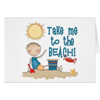 にビーチ(男の子) カード