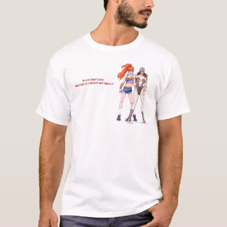 ぬかの新しい現実 Tシャツ