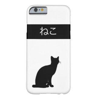 """ねこの""""neko""""猫の私電話6カバー barely there iPhone 6 ケース"""