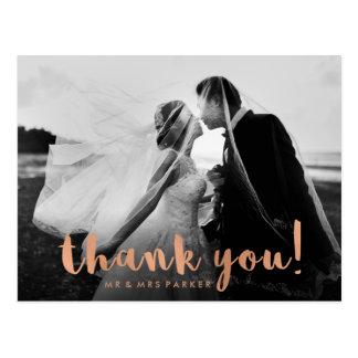 のどのばら色の金ゴールドの結婚は写真との感謝していしています ポストカード