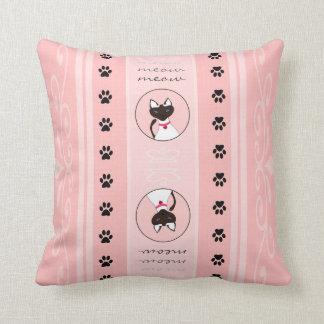 のどを鳴らす音fectのMoiraのピンクのストライプの枕正方形 クッション