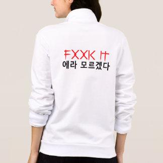 😈の性交それFXXK愛KPop♪♥の韓国私😈のそれ
