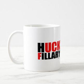はっきりしたな吸水性の高いタオル地Fillary -- アンチHillarypng.png コーヒーマグカップ