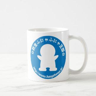 ふにゃマグカップ コーヒーマグカップ