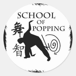 ぽんと鳴ることの学校 丸型シール