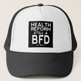 まだ健康の改良bfdの暗闇のワイシャツ キャップ