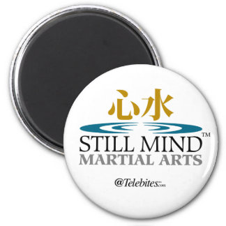 まだ心の軍Arts™のロゴの磁石 マグネット