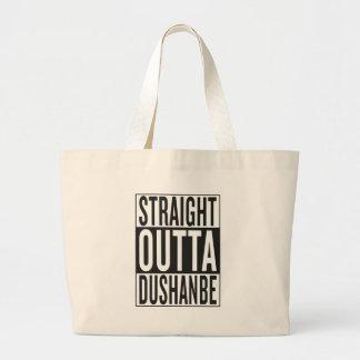 まっすぐなouttaドゥシャンベ ラージトートバッグ