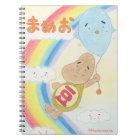 【まめお】オオトリさん風船でふんわり♪ ノートブック