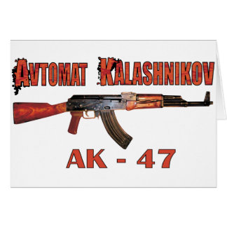 まれなカラシニコフ自動小銃のロシアのな軍隊のカラシニコフ銃の軍隊 カード