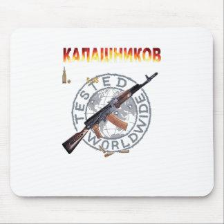 まれなカラシニコフ自動小銃のロシアのな軍隊のカラシニコフ銃の軍隊 マウスパッド