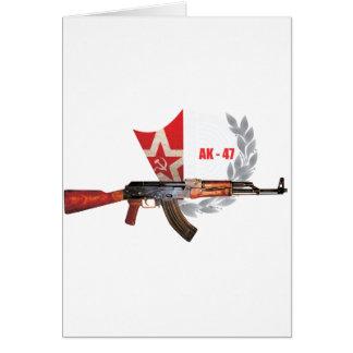 まれなカラシニコフ自動小銃の軍隊のカラシニコフ銃の軍隊 カード