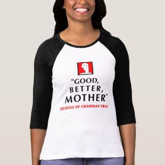 、よいの母よりよい Tシャツ