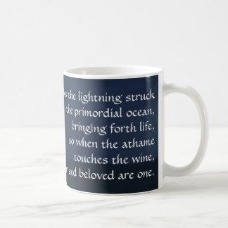 """""""ように稲妻が打った原始の海を… """" コーヒーマグカップ"""