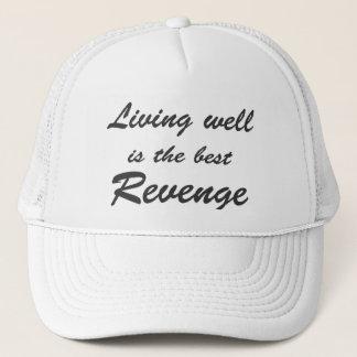 よく生存は最も最高のな復讐-帽子です キャップ