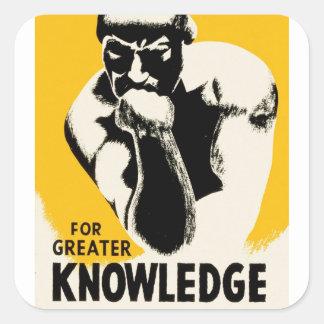 より素晴らしい知識のため スクエアシール