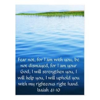アイザイアの41:10の感動的な聖書の詩 ポストカード