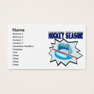 アイスホッケーシーズン 名刺