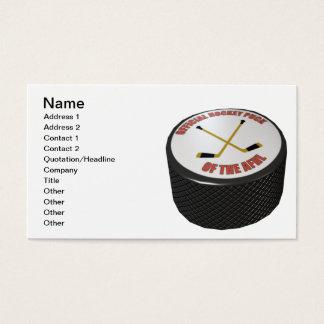 アイスホッケー用パック 名刺