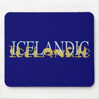 アイスランドの適用範囲が広いアルファベットの子馬 マウスパッド